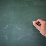 Αποφάσεις τοποθέτησης Αναπληρωτών Εκπαιδευτικών.