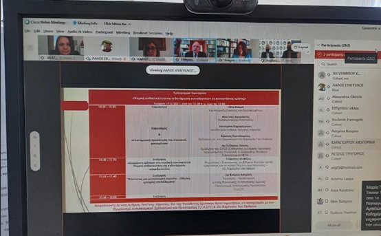 Δελτίο Τύπου για το διαδικτυακό σεμινάριο με θέμα: «Ψυχική ανθεκτικότητα και ενδυνάμωση εκπαιδευτικών σε καταστάσεις κρίσης».